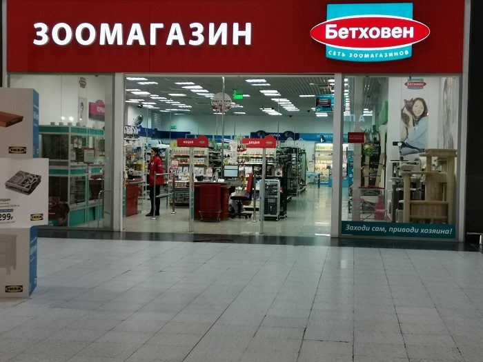 new russian import restrictions hit the pet food market